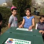 Compost-163OU-5